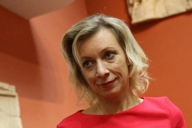 Захарова потребовала у Германии список «пострадавших» от «Спутника V» стран
