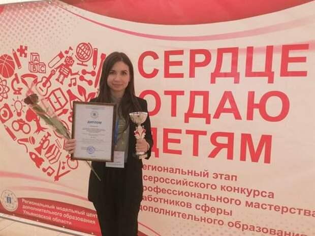 Педагог Центра детского творчества № 2 представит Ульяновск на всероссийском конкурсе