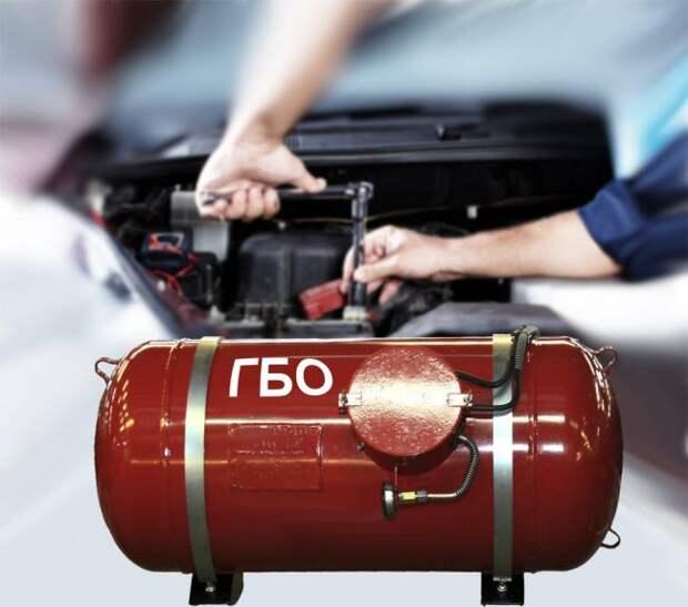 Стоит ли переводить автомобиль на газ? 3