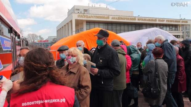 В Симферополе выстроились огромные очереди за вакциной от коронавируса