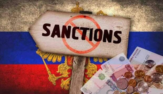 """Ещё одна страна потребовала санкций против России: """"Выпейте успокоительное, братушки, на фиг вы нам сдались"""""""