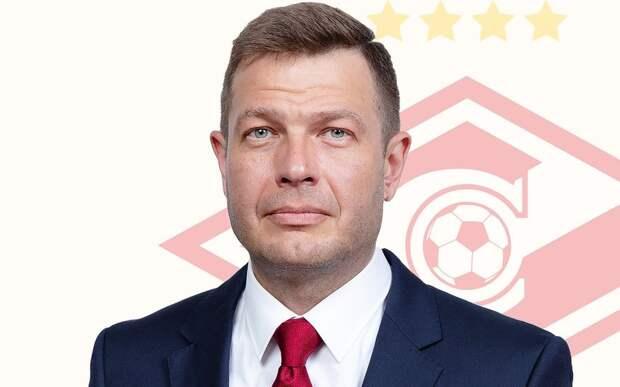 У Антона Фетисова сменилась должность в «Спартаке». Теперь он — директор по развитию и коммуникациям
