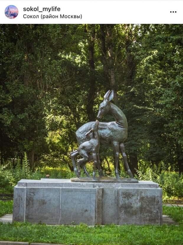 Фото дня: скульптура животных в Ленинградском парке