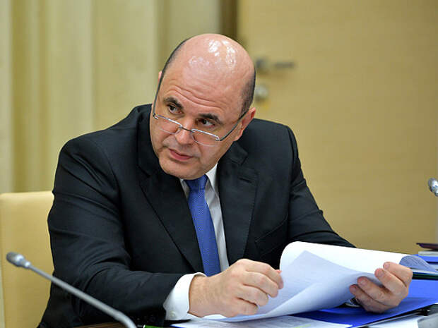 Правительство РФ смягчило для регионов условия получения коротких бюджетных кредитов