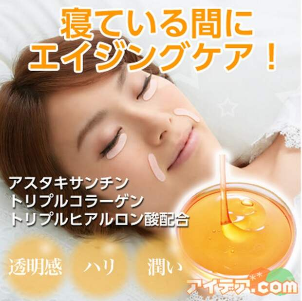 Как избавиться от морщин во время сна: Опыт азиатских красоток