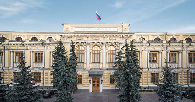 ЦБ РФ ожидает среднюю ключевую ставку в 2022 году в диапазоне 6-7%, в следующие два года - 5-6%