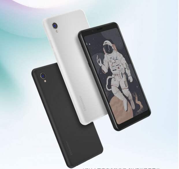 Первый в мире смартфон с цветным экраном E Ink работает в режиме чтения от 62 до 93 часов