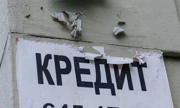 Кто в Крыму может претендовать на кредитные каникулы