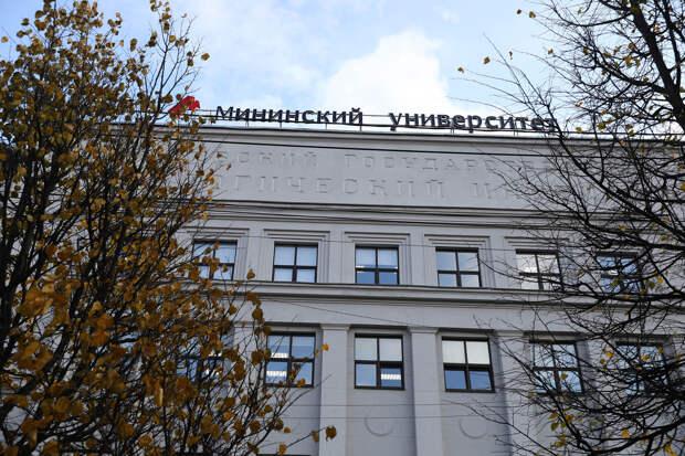 Заключительный этап Всероссийской олимпиады школьников по ОБЖ пройдет на базе Мининского университета