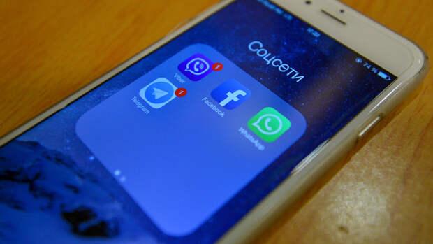Эксперт по социальным сетям предупредил о возможных рисках принятия новых правил WhatsApp