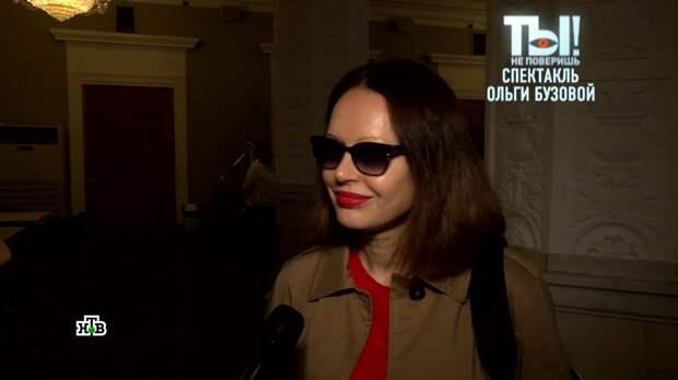 Ирина Безрукова попросила зарплату в театре, как у Ольги Бузовой