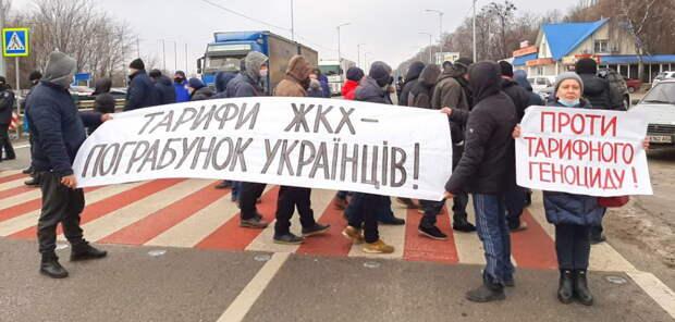Снижение тарифов в Киеве объявили «элементом российской агрессии»