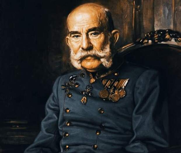 Один из величайших в династии Габсбургов Франц Иосиф I возглавлял Австрийское государство почти 70 лет