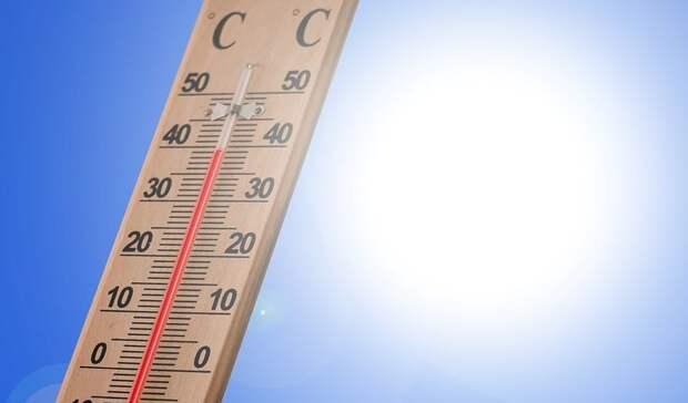 Жара до34 градусов ожидается вКабардино-Балкарии ввоскресенье
