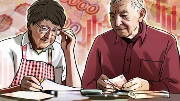 Экономист Григорьева напомнила о повышенной страховой пенсии для 80-летних россиян