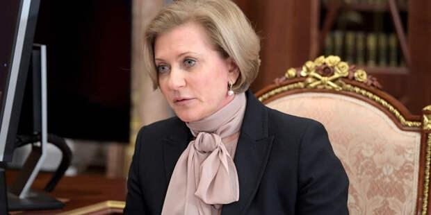Глава Роспотребнадзора выступила против тотального запрета мероприятий