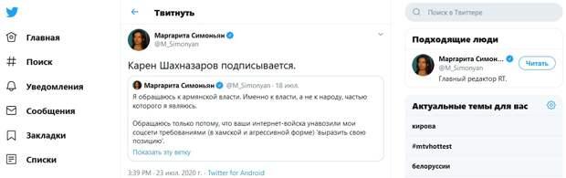 Скандальное обращение Симоньян поддержал Карен Шахназаров