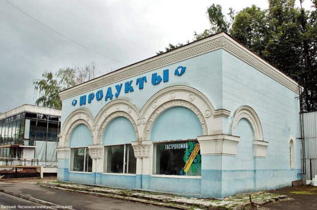 На ВДНХ в Москве сдают в аренду два симпатичных павильона