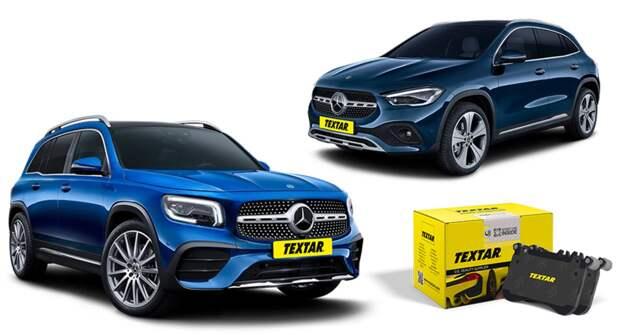 Тормозные колодки и диски Textar для новых Mercedes GL-класса