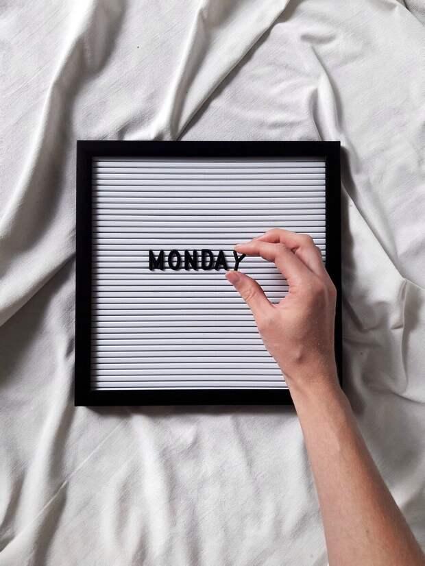 Я снова худею. День 1. Почему не стоит начинать новую жизнь в понедельник?
