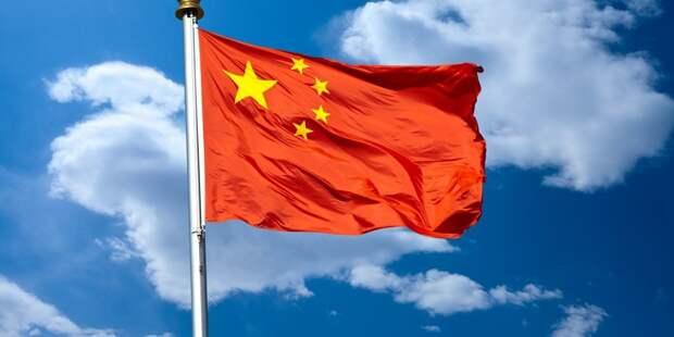 Китай готовит контрмеры?