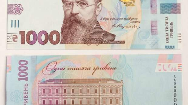 Зрада ударила прямо в сердце. Украинская гривна оказалась наполовину российской