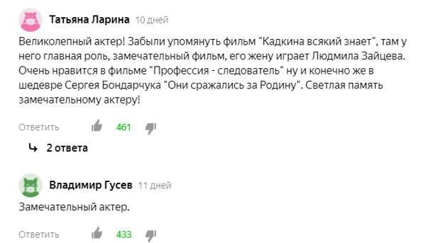 Георгий Бурков: как сложилась судьба самобытного актера, и почему он ушел в самом расцвете сил