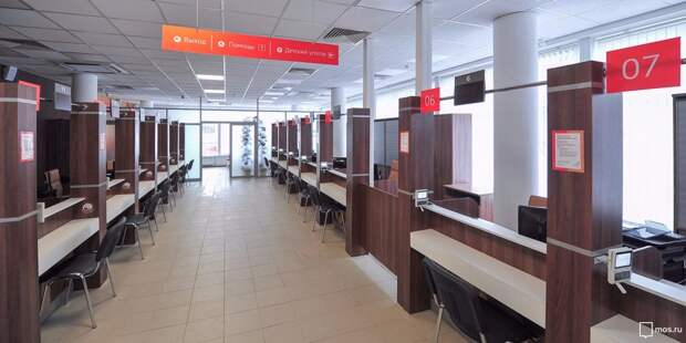 Центр госуслуг на Строгинском бульваре возобновил приём жителей