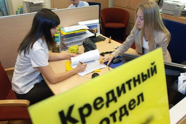 Уровень долговой нагрузки россиян составляет рекордные 11,7%. Центробанк введет запрет на выдачу кредитов