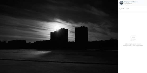 Фото дня: Тушино в чёрно-белых тонах