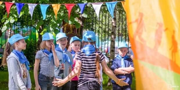 Собянин утвердил механизм компенсации «сгоревших» путевок на детский отдых. Фото: mos.ru