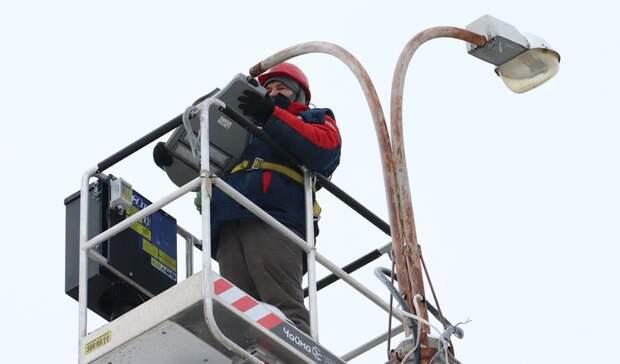«Россети Центр и Приволжье Удмуртэнерго» модернизирует уличное освещение Ижевска