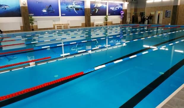 Стала известна причина закрытия двух бассейнов вПетрозаводске