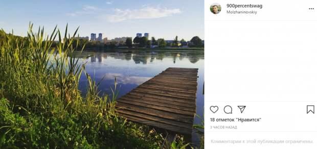 Фото дня: идеальное место для рыбалки нашли в Молжаниновском