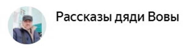 Киргиз-русофоб арестован, да и в Россию не приедет