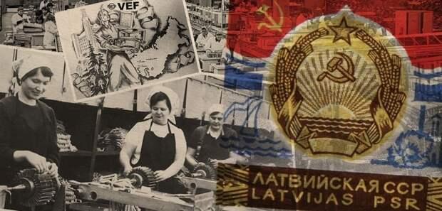 Новые мифы: в Риге заявили, что Латвия была донором для Советского Союза