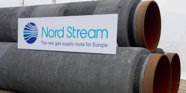 Германия дала «зеленый свет» на строительство «Северного потока-2»