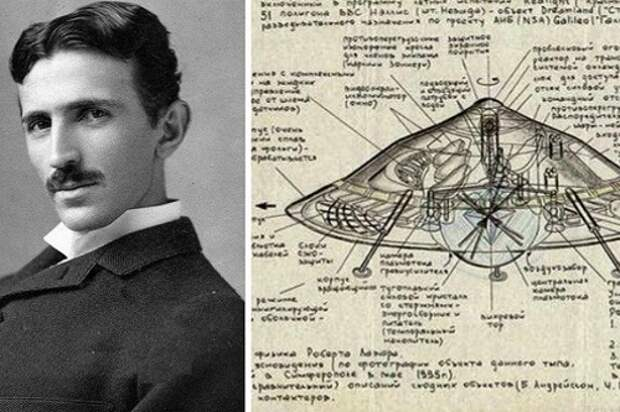 Пять забытых изобретений Теслы, которые действительно угрожали элите мира