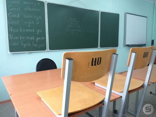 Очные консультации по ЕГЭ в Удмуртии перенесли на более поздний срок