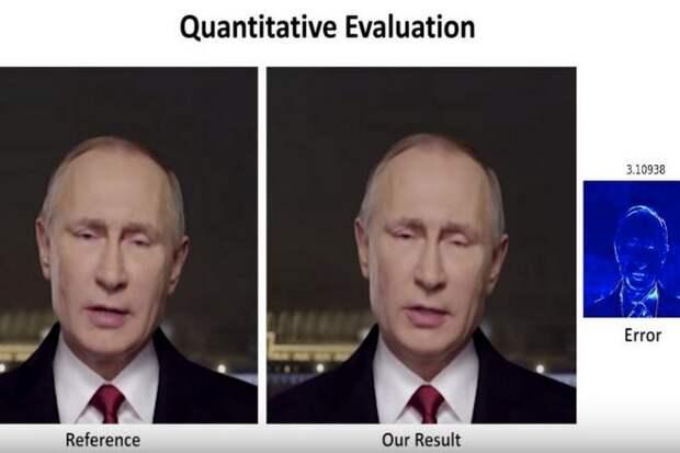 Последствия deepfake