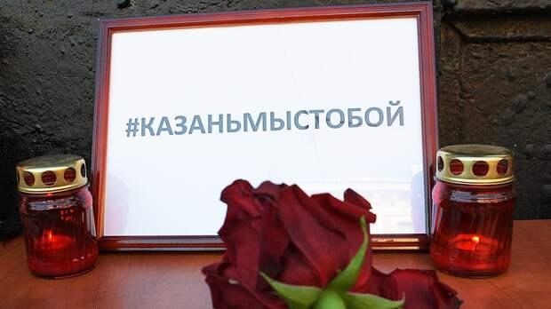 Загитова и Медведева выразили соболезнования в связи со страшной трагедией в Казани, в которой погибли дети