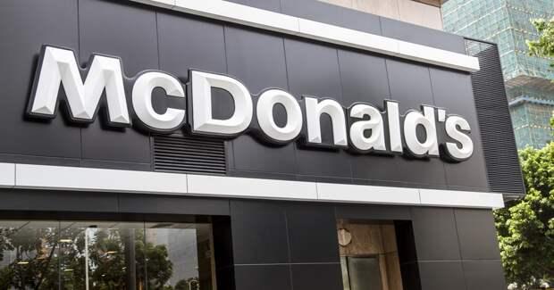 Франчайзи в США требуют от McDonald's $1 млрд за расовую дискриминацию