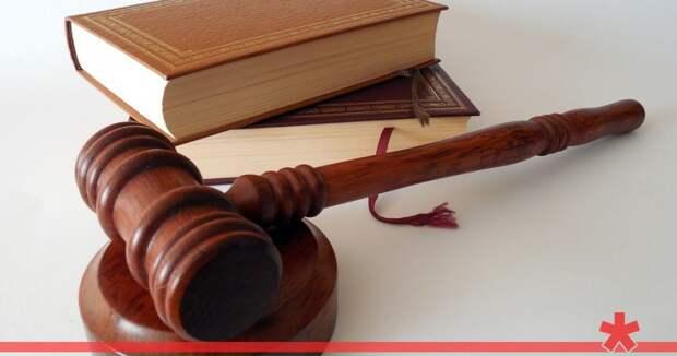 В Петербурге осудили 18 человек за неуплату 650 млн таможенных сборов