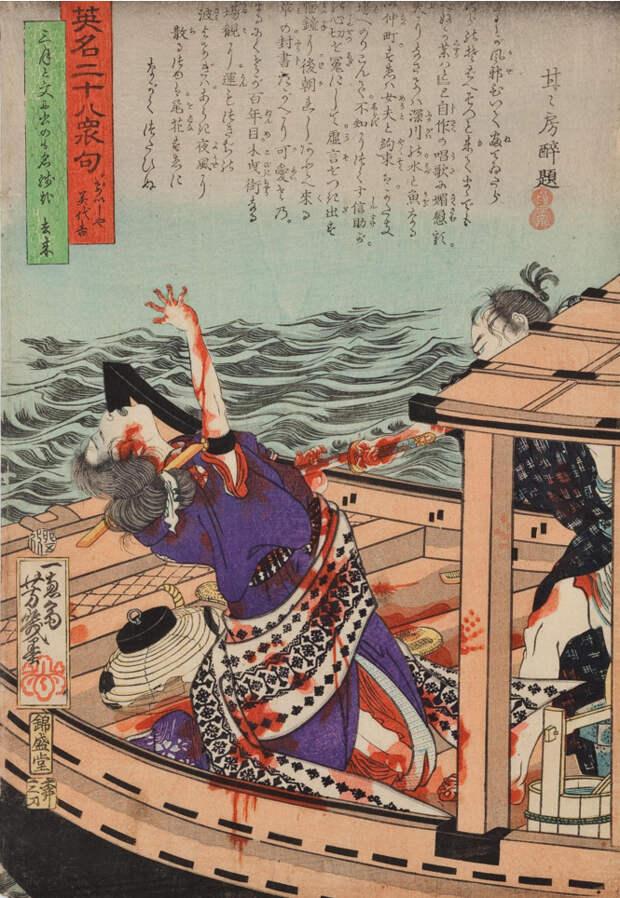 Гравюры Цукиока Ёситоси