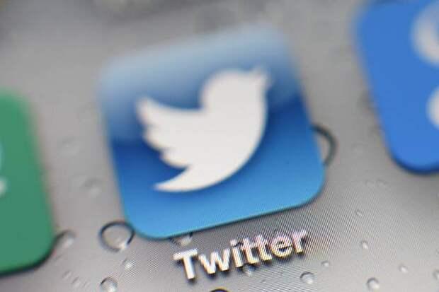 Руководство Twitter прокомментировало решение Роскомнадзора замедлить работу соцсети