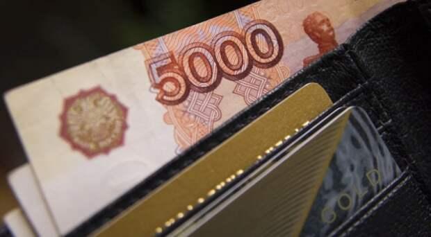 Сколько денег нужно россиянам на исполнение мечты?