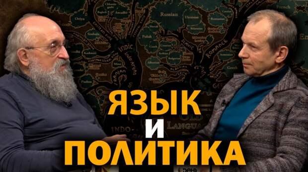 Самый скрытый инструмент управления народами. Анатолий Вассерман, Дмитрий Петров