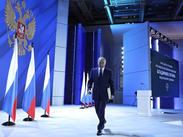 """""""Пришло время России"""": западные СМИ дали неожиданную оценку посланию Путина"""