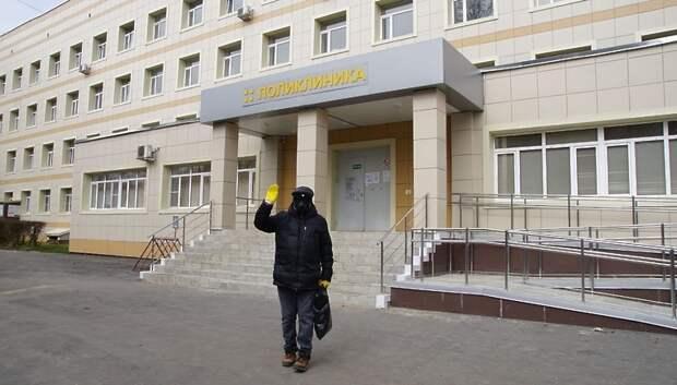 Волонтеры за день помогли 20 жителям Подольска, находящимся на самоизоляции