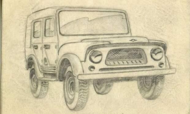 Под индексом 469: УАЗ от наброска до стального макета